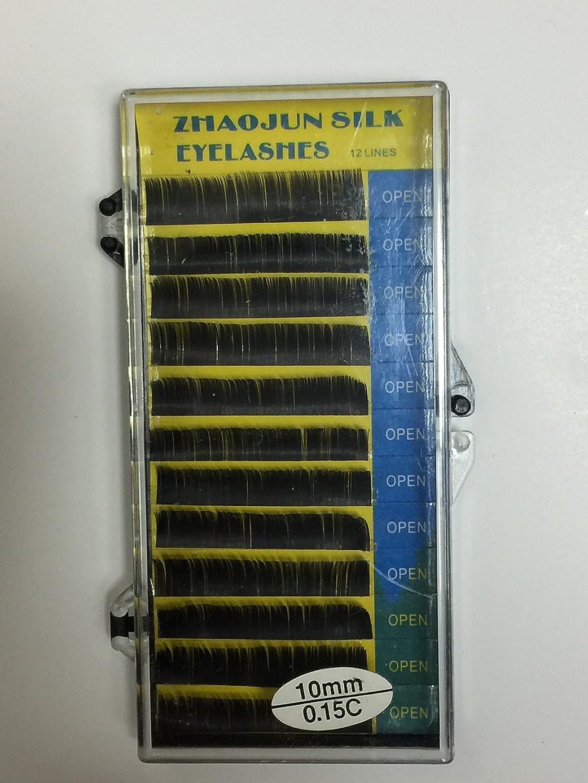 ガジュマルメリー見物人ボリュームラッシュ0.15mm Cカール 10mm