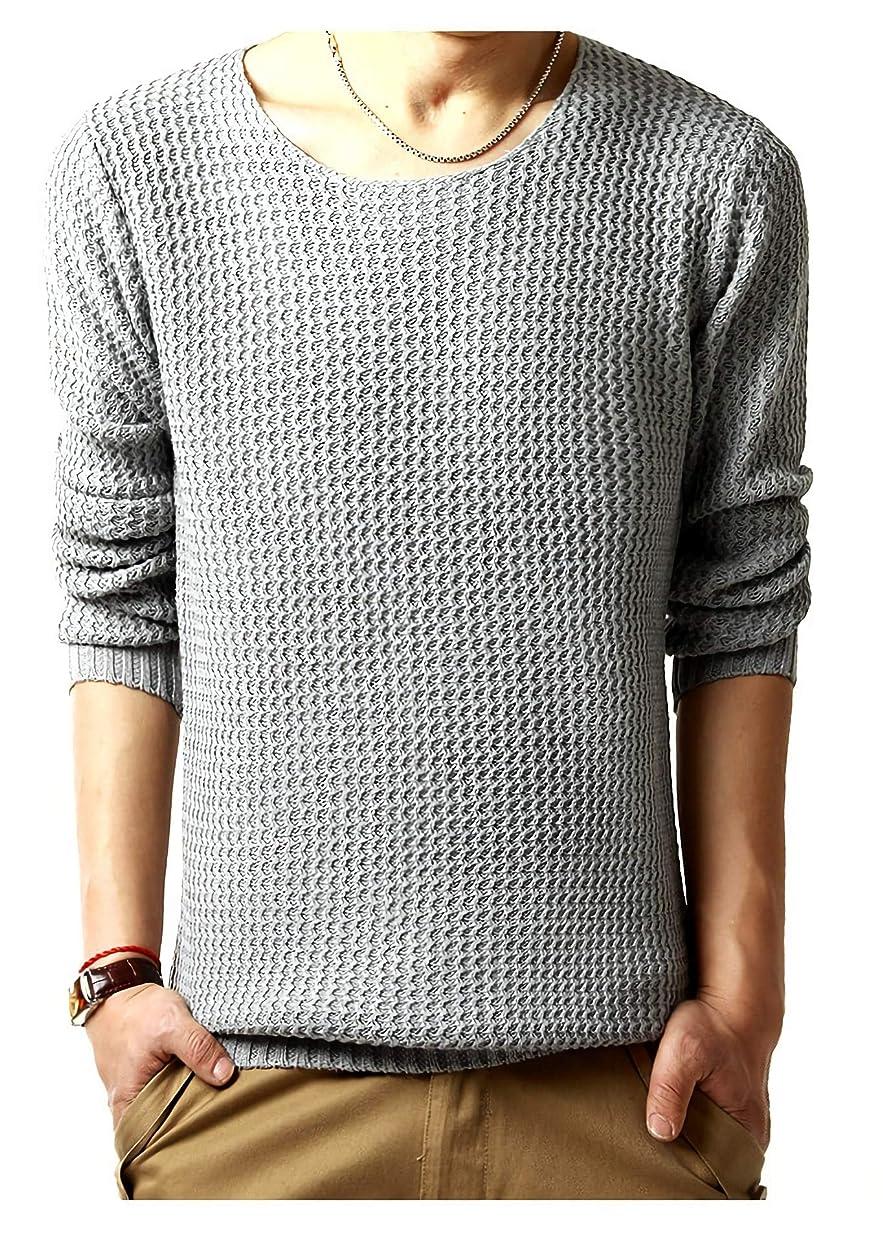 技術最初は広々とした[パリド] 長袖 ロング ニット tシャツ インナー カットソー ビジカジ メンズ M~3XL