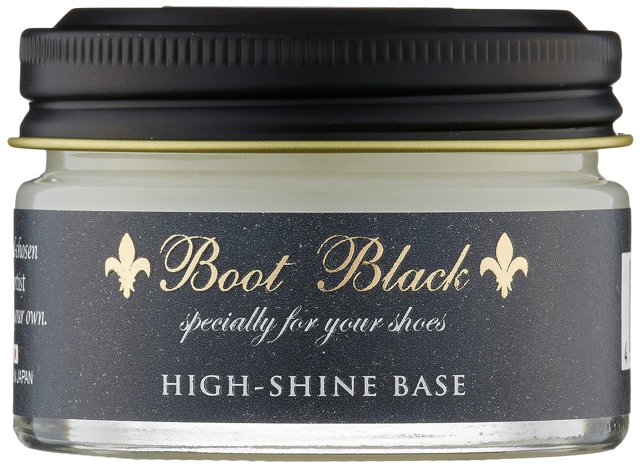 残酷な懐優遇[ブートブラック] HIGH SHINE BASE メンズ BBハイシャインベース