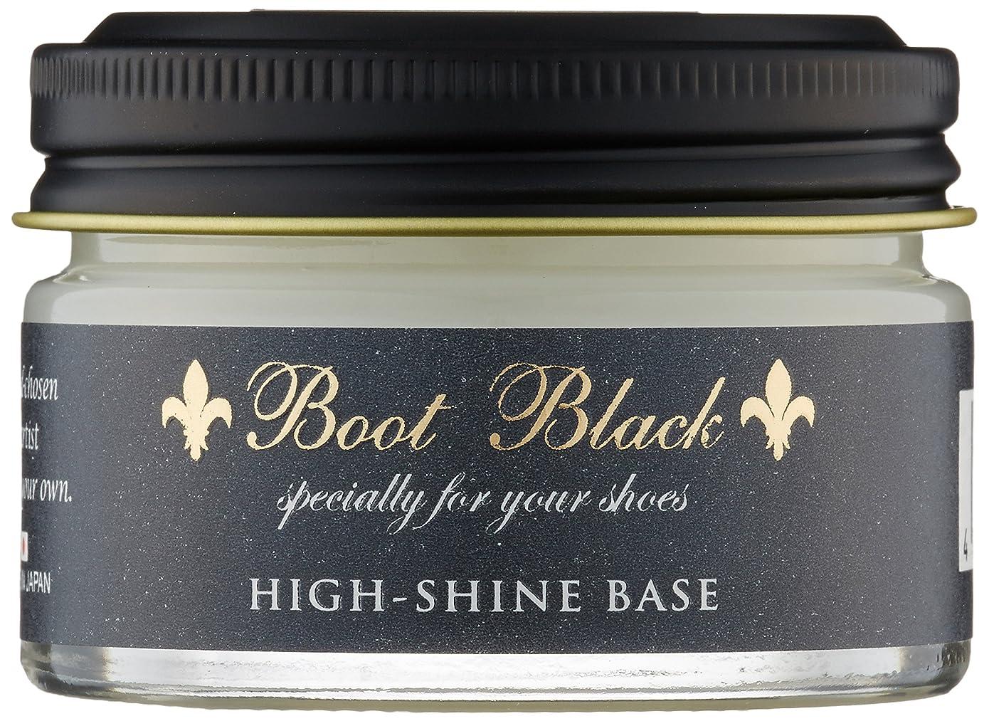 百年良心役員[ブートブラック] HIGH SHINE BASE BBハイシャインベース