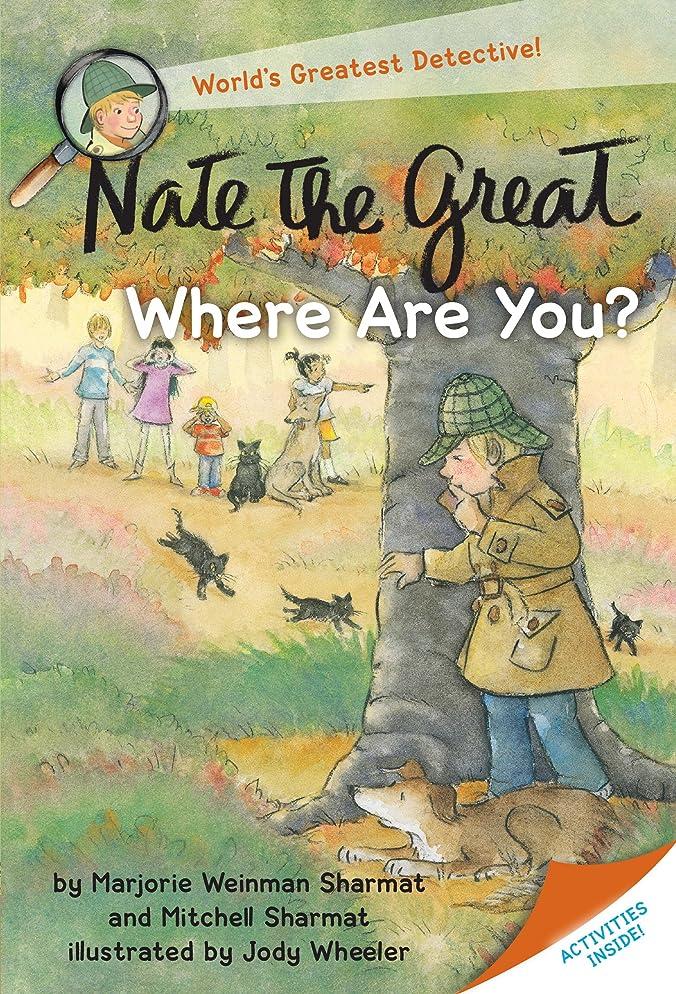 予言するサリーシリンダーNate the Great, Where Are You? (English Edition)
