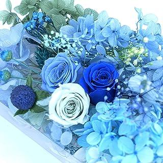 花材セット (ブルー)材料 アロマワックスサシェ プリザーブドフラワー