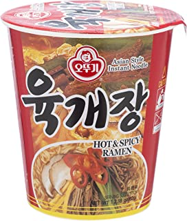Best yukgaejang cup ramen Reviews