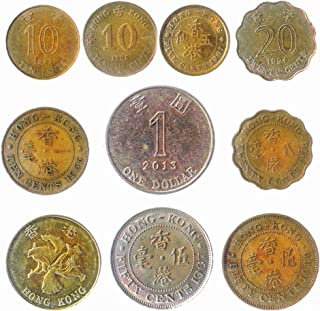 10 عملات قديمة من هونج كونج. عملات من جنوب آسيا - المنطقة الإدارية الخاصة لجمهورية الصين الشعبية. تحصيل القطع النقدية