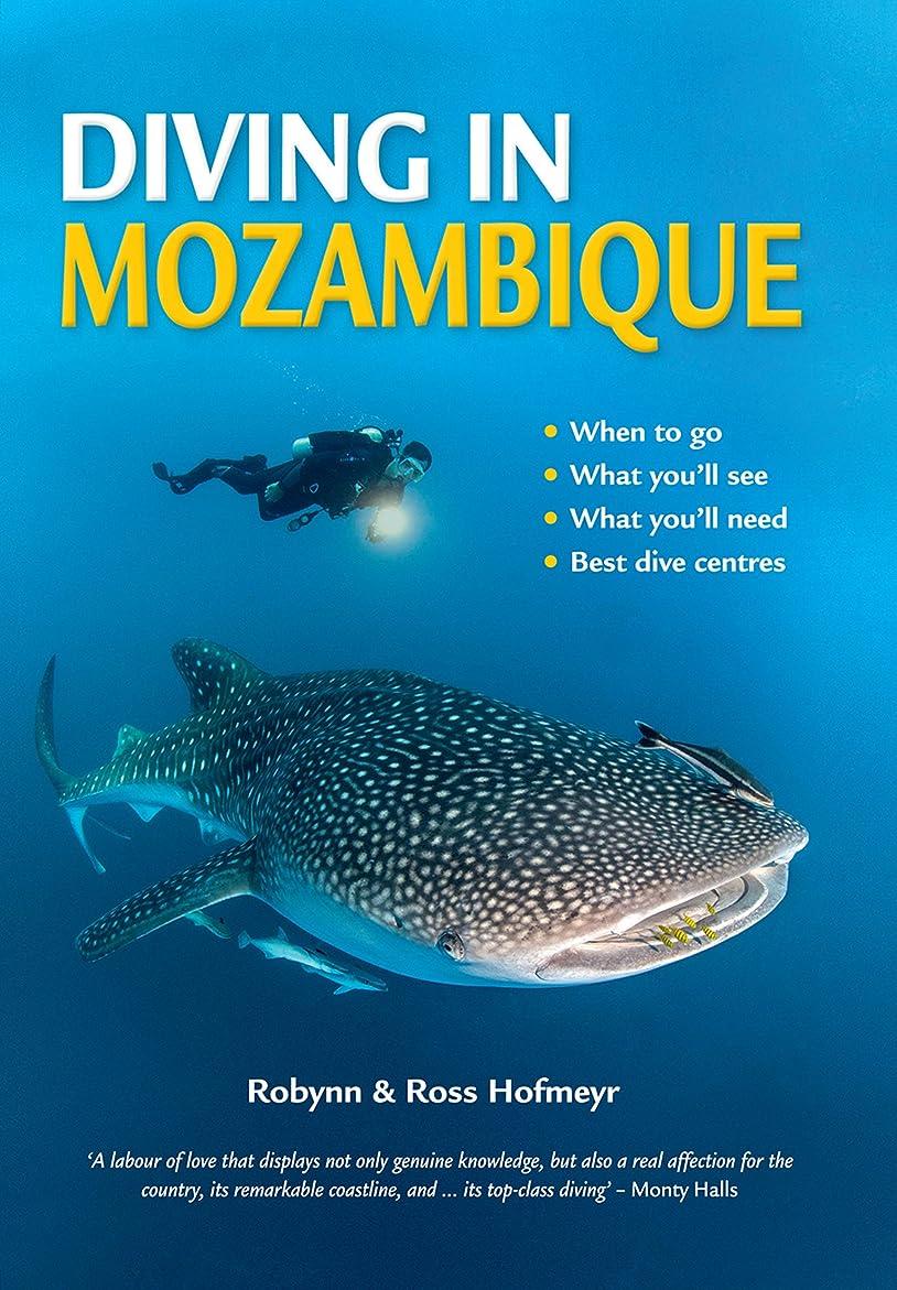タンザニアベックス調整可能Diving in Mozambique (English Edition)