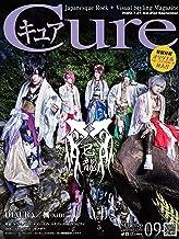 Cure(キュア)Vol.204(2020年9月号)[雑誌]: 巻頭大特集:己龍/一聖(BugLug) (キュア編集部)