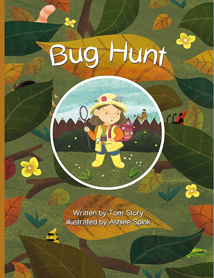 有罪図半ばBug Hunt (Sprites Book 1) (English Edition)