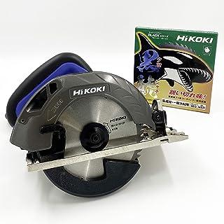 HiKOKI(ハイコーキ)旧日立工機 丸のこFC6MA3 スーパーチップソー黒鯱165mmセット
