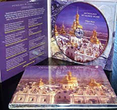 ANTHOLOGY OF SACRED CHORAL MUSIC. Praise and Worship Chant of Eastern Europe Orthodox Church. Ancient Medieval Byzantine Monk Chanting, Rachmaninoff, Tchaikovsky Vespers, Ukrainian Christmas Folk Song