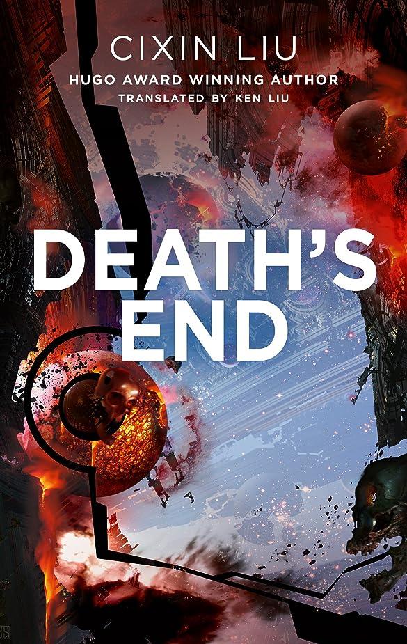 伝染性キーバレーボールDeath's End (The Three-Body Problem Book 3) (English Edition)