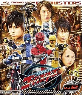 スーパー戦隊シリーズ 特命戦隊ゴーバスターズ VOL.12(完) [Blu-ray]