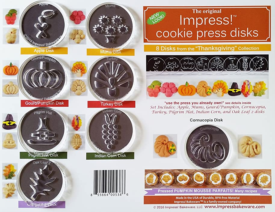 Thanksgiving 8 Disk Set for Cookie Presses (Size M)