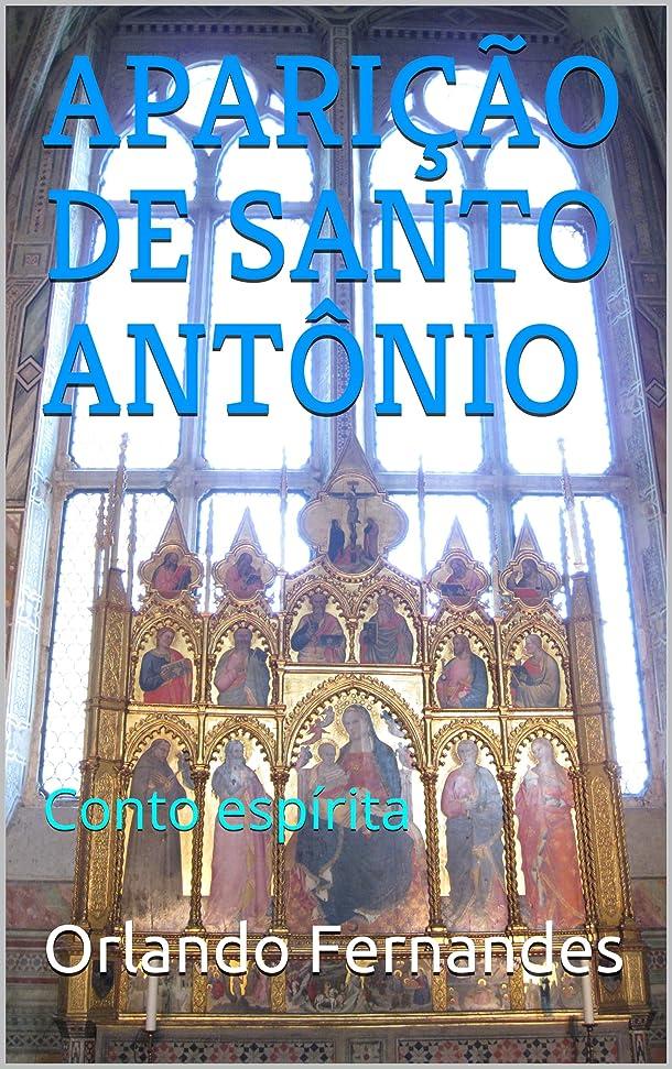 直感非行デコレーションAPARI??O DE SANTO ANT?NIO: Conto espírita (Portuguese Edition)