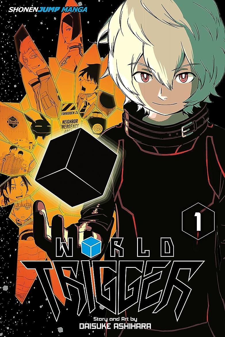 ホバートブラウズ晩ごはんWorld Trigger, Vol. 1 (English Edition)