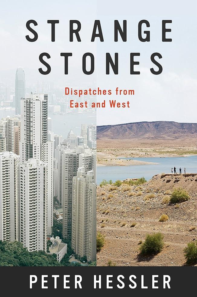 週間同一性リスキーなStrange Stones: Dispatches from East and West (English Edition)