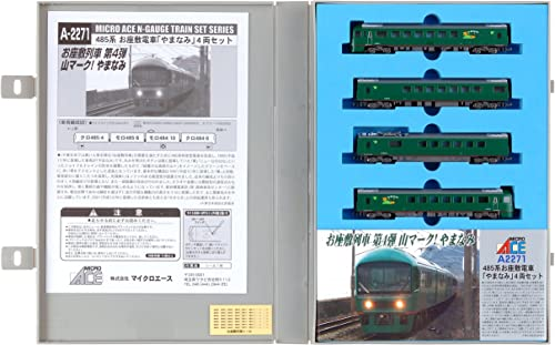 Series 485 Japanese Style Salon Train [Yamanami] (4-Car Set) (Model Train) [Toy] (japan import)