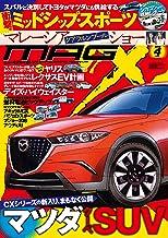 表紙: ニューモデルマガジンX 2019年 04月号 [雑誌] | ムックハウス