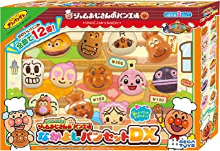 SEGA TOYS No Welcome Anpanman! Freshly Baked jam Uncle Bread Factory Friends Bread Set DX