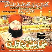 Kaabe Ki Ronak Allah Ho Akbar Vol 104