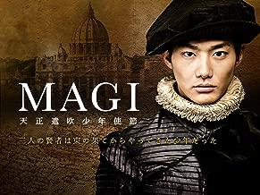 MAGI The Tensho Boys' Embassy - Season 1 (4K UHD) (Japanese Ver)