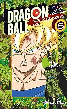 Dragon Ball Color Cell nº 05/06 (Manga Shonen) (Spanish Edition)