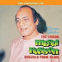 Ghazals From Pakistan