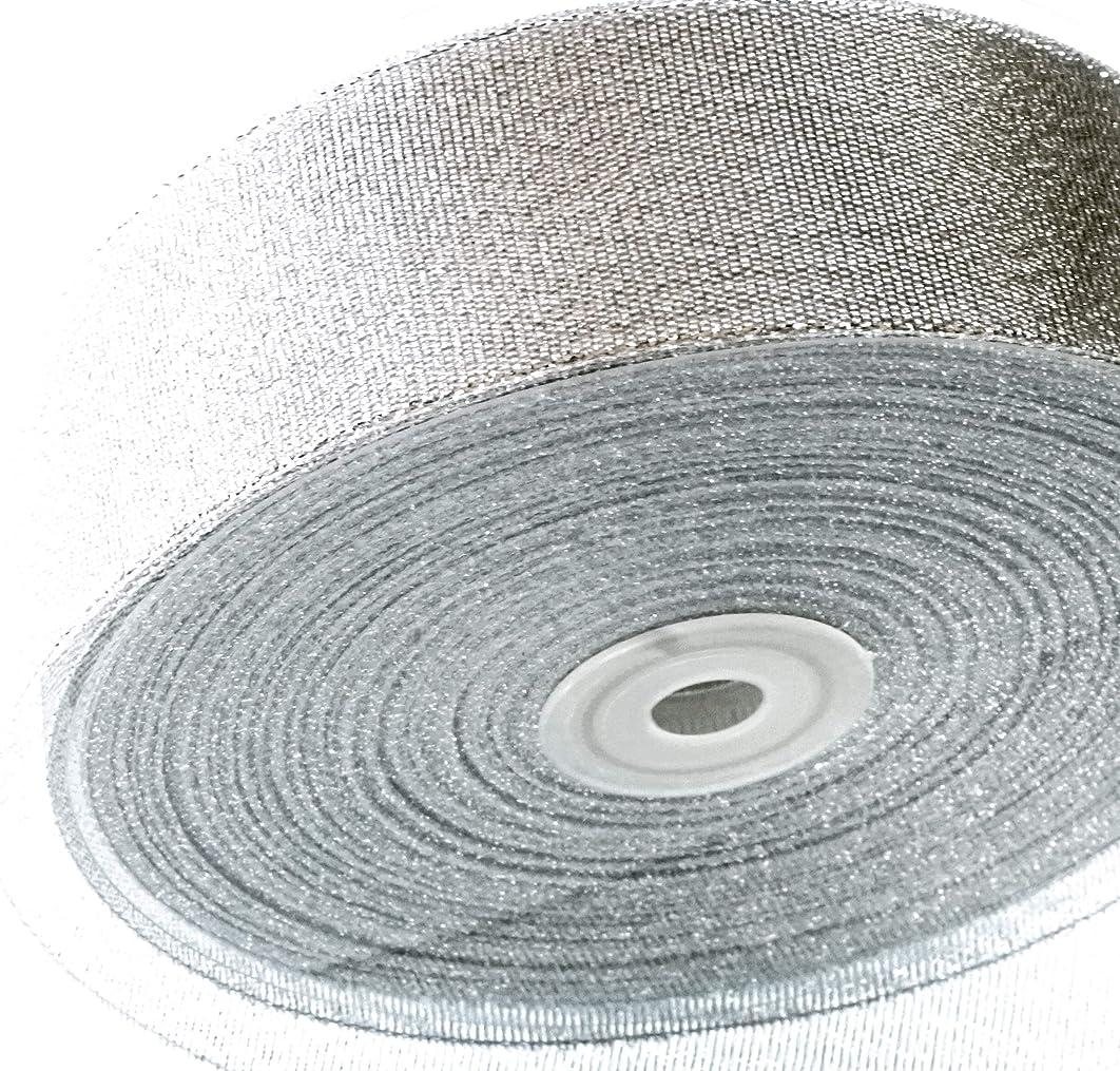 Glitter Ribbon 1.5 inch. Huge 50 Yard Gift Ribbon Roll. Metallic Silver. By Drency Ribbons
