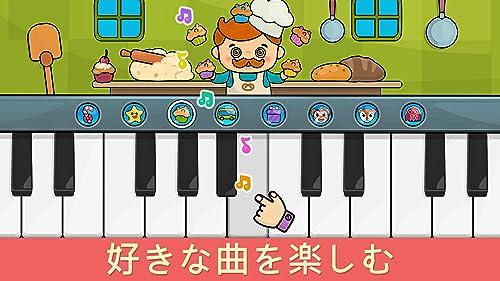 『ベイビーピアノ – キッズ向け学習ゲーム。』の2枚目の画像