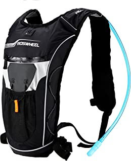 Roswheel 15938 Hydration Backpack Camel Pack with 2L Water Bladder for Biking, Cycling, Running, Hiking, Fishing, Camping and Skiing