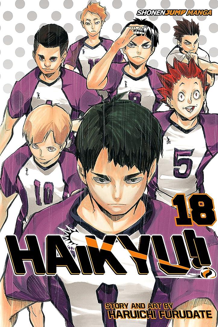 ポルトガル語ミトン音楽家Haikyu!!, Vol. 18: Hope is a Waxing Moon (English Edition)
