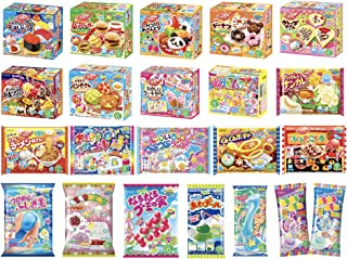 Best japanese octopus candy Reviews