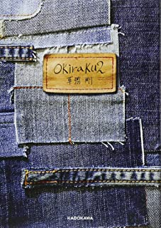 Okiraku 2 草彅 剛