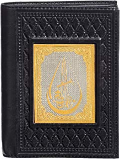 "Passport Organizer Wallet Handmade Leather""Gas Oil Producer"" 2"