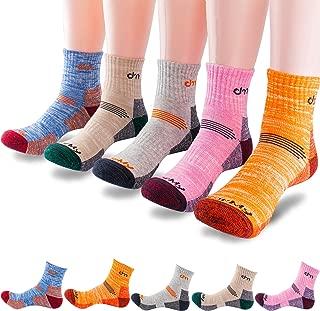 5Pack of Women's Multi Performance Cushion Outdoor Sports Hiking Trekking Crew Socks|Moisture Wicking|Gifts for Women