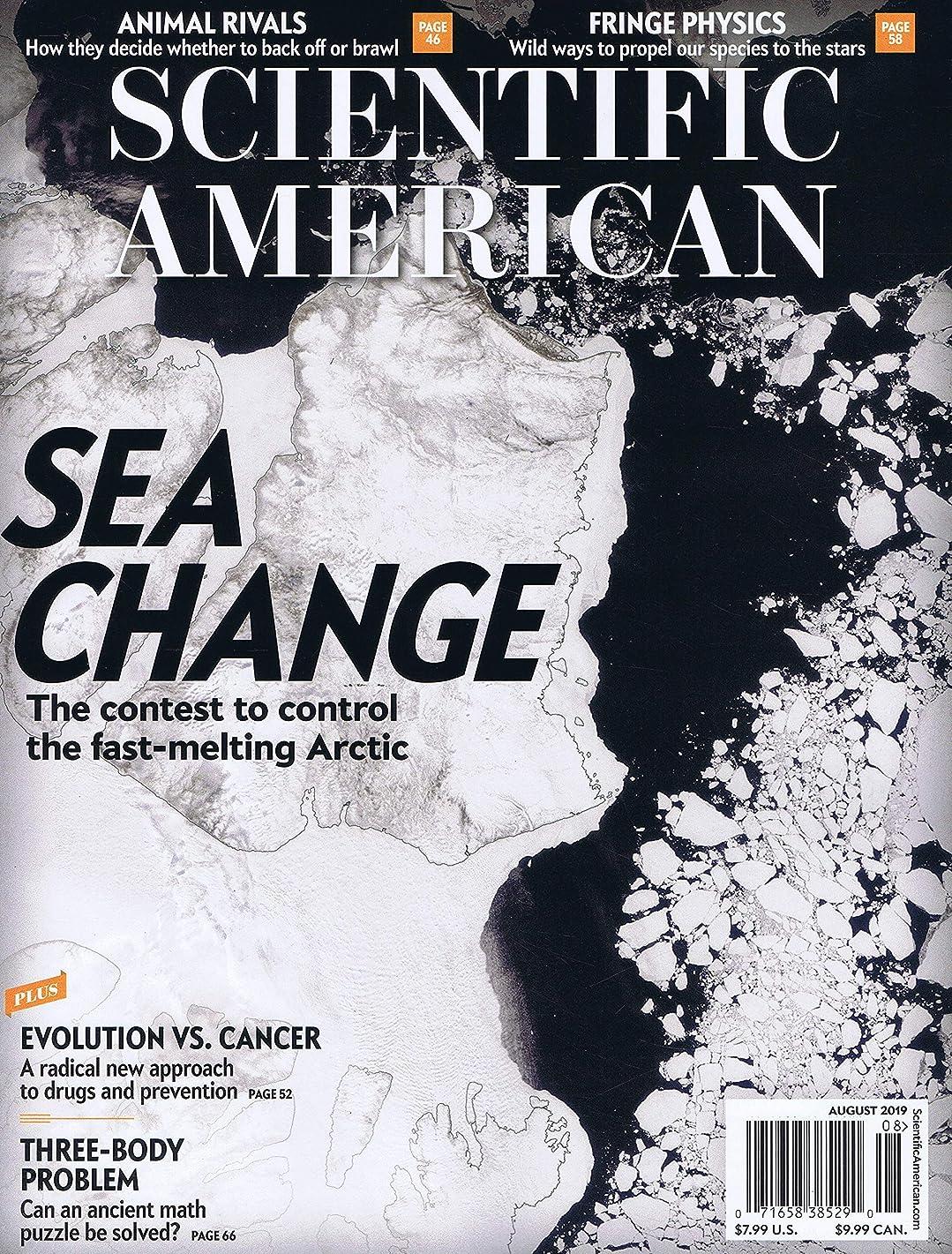 終了する遠足毒性Scientific American [US] August 2019 (単号)