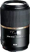 Tamron F004S SP AF 90 mm F/2.8 Di USD Macro 1:1 - Objetivo con Montura para Sony/Minolta (Distancia Focal Fija 90mm, Apertura f/2.8, Macro, diámetro: 58mm) - Incluye Parasol