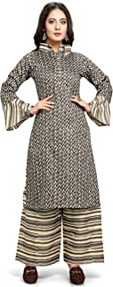 Monira Women's Grey And Beige Coloured Cotton Printed Kurta With Palazzo (S To XXL - Size)