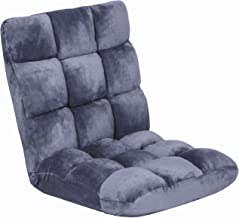 Best Choice Products 14-Position Memory Foam Folding Adjustable Gaming Floor Sofa Chair for Living Room, Bedroom, Lilac Gray