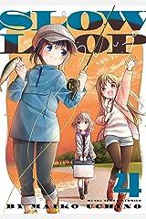 スローループ 4巻 (まんがタイムKRコミックス) Kindle版
