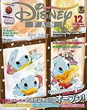 表紙: ディズニーファン 2020年 12月号 [雑誌] (DISNEY FAN) | ディズニーファン編集部