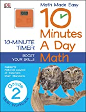 10 Minutes a Day: Math, Second Grade: Supports National Council of Teachers Math Standards