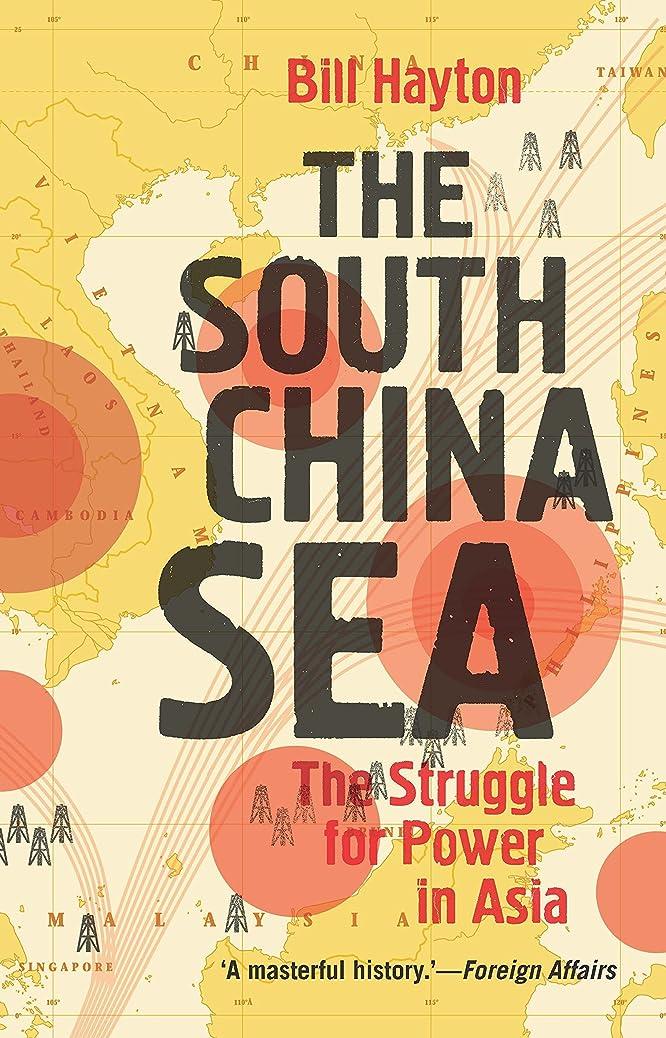 シェルター考えた興奮The South China Sea: The Struggle for Power in Asia (English Edition)