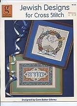 Jewish Designs for Cross Stitch (BK25)