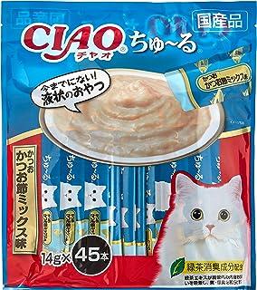 【Amazon.co.jp限定】 チャオ (CIAO) 猫用おやつ ちゅ~る かつお かつお節ミックス味 14g×45本入