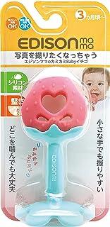 KJC エジソンママ (EDISONmama) 歯がため カミカミBaby イチゴ 3ヶ月頃から対象