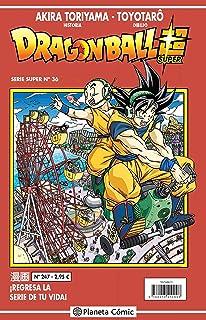 Dragon Ball Serie Roja nº 247 (Manga Shonen)
