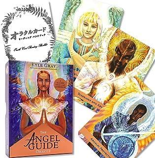 エンジェル ガイド オラクル The Angel Guide Oracle 【オラクルカードリーディング解説書付き】[Hay House正規品]