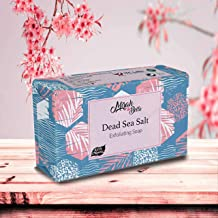 Mirah Belle - Organic Dead Sea Salt Exfoliating Soap Bar (125 gms) - BUY 2 Get 1 FREE - For Clogged Pores and Dead Skin Removal - Anti - Pollution. SLS, Paraben, GMO-Free, 125 gm