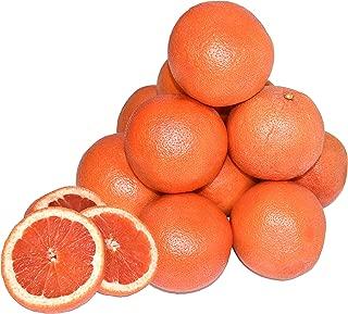 Gourmet Fruit Basket, Orchard Fresh (8lb) Family Pack Grapefruit (12 pieces)