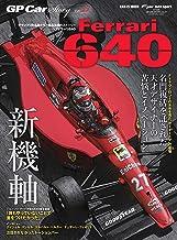 表紙: GP Car Story Vol.27 | 三栄書房